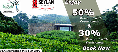 Seylan Bank Offer