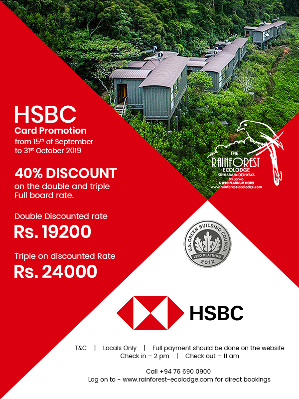 HSBC special offers